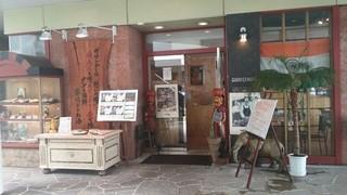 ガロンダ  竹芝店