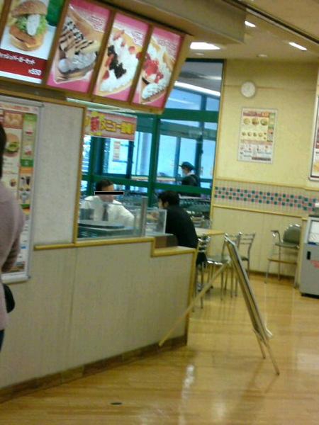 ドムドムハンバーガー マルエツ稲毛店