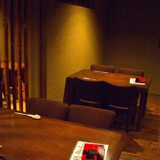 【半個室】座敷・テーブル席ご用意。