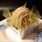 創作洋菓子 モンペリエ - 和栗のモンブラン(460円)