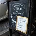 Cafe NU - 入口の案内です。