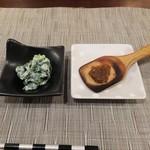 九十九草 - ばっけみそと菜の花の白和え