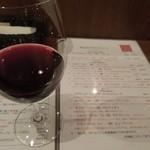 26504858 - ワインで乾杯~ H25.6
