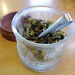 26505224 - 高菜