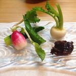 26507674 - 野菜、紅白大根、ミニ蕪、ミニ胡瓜 柚子味噌を添えて