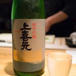 26507870 - 上喜元 純米吟醸