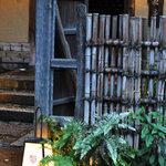 韻松亭 - お店の入り口