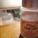 代々木倶楽部 - ピンクな塩、これほしい