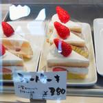 コバタルーム - ショートケーキ