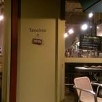 食堂Tavolino - 裏路地に黄色い扉が目印です