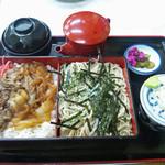 増田屋 - 料理写真:牛丼セット(1000円)_2014-04-21