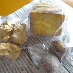 スミス - 左からメレンゲ、カレークミン、ナッツのクーキー