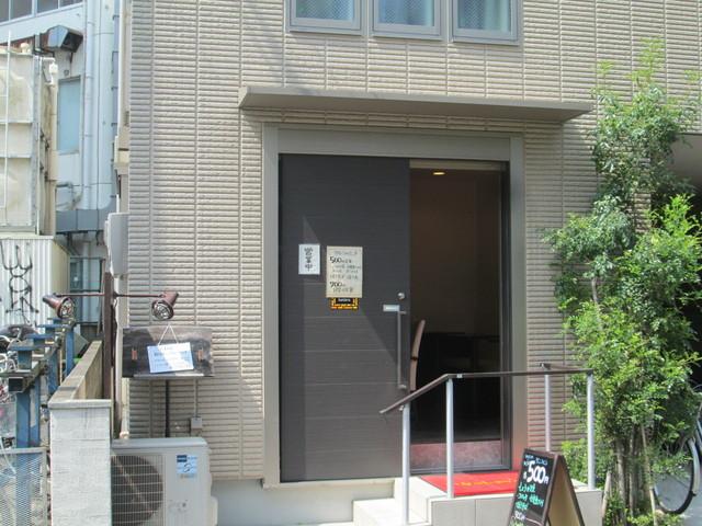 katara - 야마토 시/정식/식당 [타베로그]
