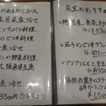 天鳳 - 【2014/04/2*】
