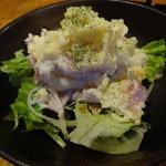 上総屋 眞吉 - ポテトサラダ