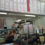 横浜魚市場卸協同組合 厚生食堂 - 厨房