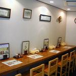 京のカレーうどん味味香 - 一階カウンター席