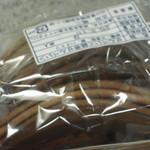 古田秋栄堂 - 3枚入り包装が3セット入り