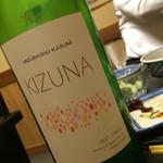 安兵衛 - KIZUNA日本酒