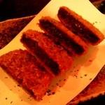 みやらび - 紅芋コロッケ