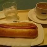 ドトールコーヒーショップ - C「ジャーマンドック」(390円)を選択しました。