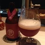 26554892 - ベルギー産ビール♪                       こちらは山椒ベース。