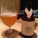 26554893 - ベルギー産ビール!                       こちらは柚子ベース!