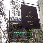 cafe Amar -