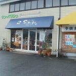 パティスリーシノブ - お店です。