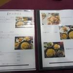 日本蕎麦&鉄板ダイニング 三ヶ森 - いただいたランチメニューの中から蕎麦とご飯に出汁巻き玉子がセットになった蕎麦セットB1000円を注文してみました。