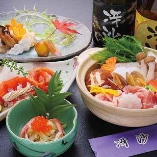 彩り豊かな日本料理のコースがリーズナブルに堪能できます!