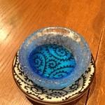 Ounosakaba - 高清水  290円