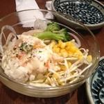 Ounosakaba - ポテトサラダ こちらも190円