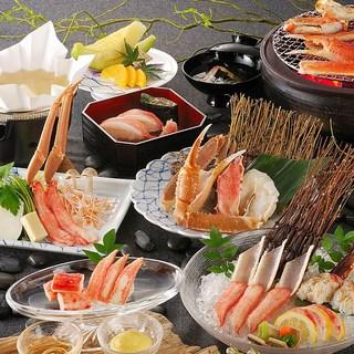 ご宴会や会食等に最適なコースは5,292円~多数ご用意!