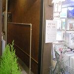 シスカフェ・オクトーブル -