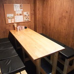 串串 - 8名様テーブルとなります。