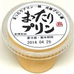 元祖プリン屋 - まったりプリン☆350円♪