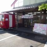 根洗松銘茶園 - 外観写真:敷地内の赤い小屋にて販売中!