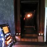 心の休憩室ガルーバ - 鋼鉄の扉が入口です