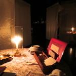 心の休憩室ガルーバ - テーブル