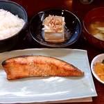 山根 - お食事処 山根 @中板橋 焼魚定食(鮭) 650円(税込)