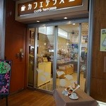 カフェテラス - 店舗外観