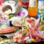 ビリーヴなんくるないさ - 琉球料理
