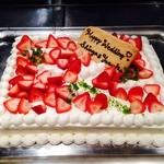 ボナ トリーチェ - ウェディングケーキ