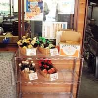 弁天の里 - 弁天のお土産セットのコーナー