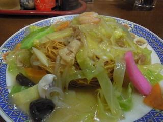 ながさき - 2014.4)皿うどん(972円)