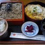 芝大門 更科布屋 - カツ丼セット(2014.4.23)