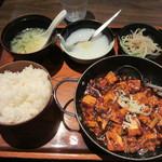 Chuugokutairikuryourisuisenkaku - 四川まーぼー豆腐定食