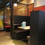 中国大陸料理 水仙閣 - ボックス席の様子