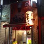 26575760 - 銀座八丁目、大島啓二社長の写真